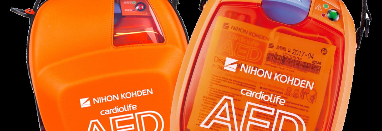 NIHON KOHDEN CARDIOLIFE AED – 3100K