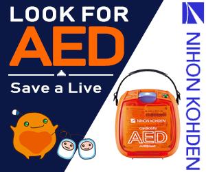 AED Defibrillator Malaysia 2 (300x250)